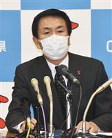「休業要請、簡単でない」 千葉県知事、財政課題指摘