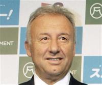 ザッケローニ氏がメッセージ「ともに頑張ろう」 サッカー元代表監督