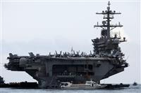米原子力空母4隻で新型コロナ感染者 即応態勢に懸念
