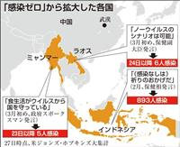 アジアの途上国「静かな感染拡大」警戒 埋葬数急増で発表数疑義
