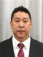 N国党首ら在宅起訴 区議脅迫、NHK業務妨害の罪で