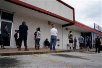 米、失業保険申請660万件 リーマン後の10倍、雇用悪化続く