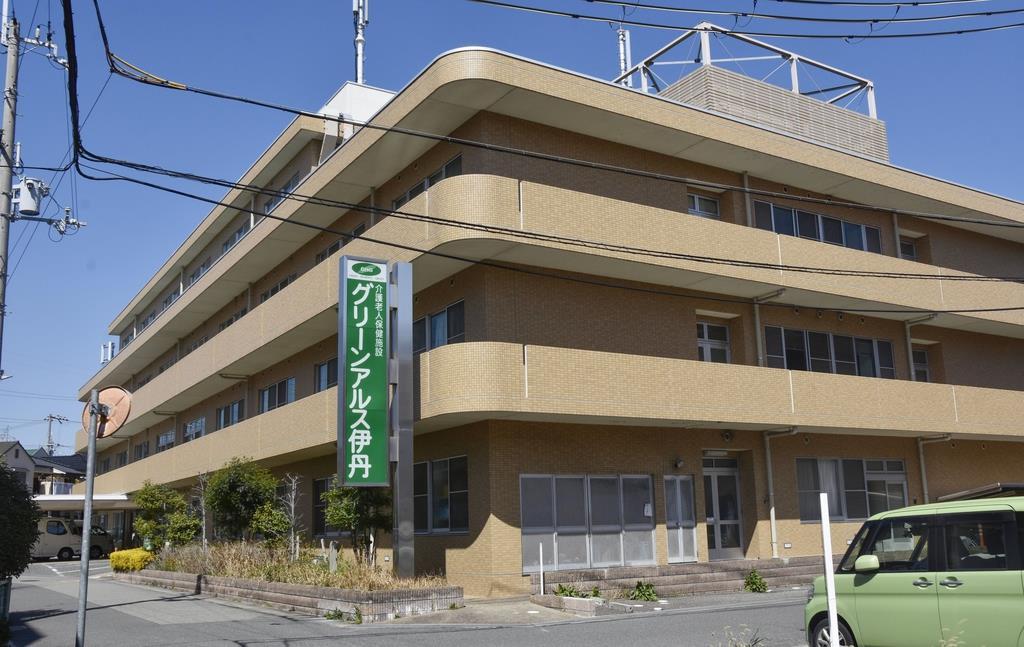 クラスター発生した伊丹の介護施設がデイケア再開