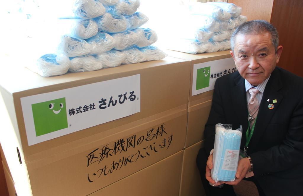 松江市のさんびる、マスク1万枚を医師会に寄付