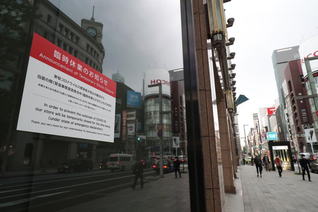 東京都内の新型コロナ感染者、9日は180人以上