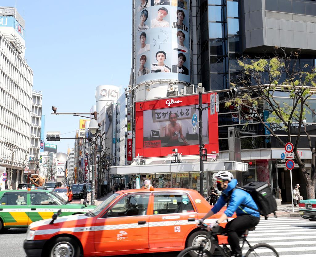 東京都の新型コロナ感染者、9日は181人
