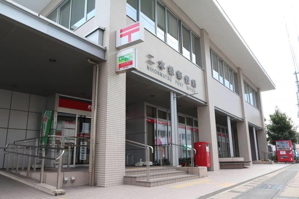 郵便局で初のクラスター 福島・二本松