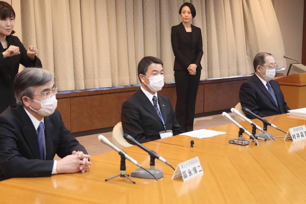 宮城県、仙台市内のホテル200室借り上げ 県医師会は「医療危…