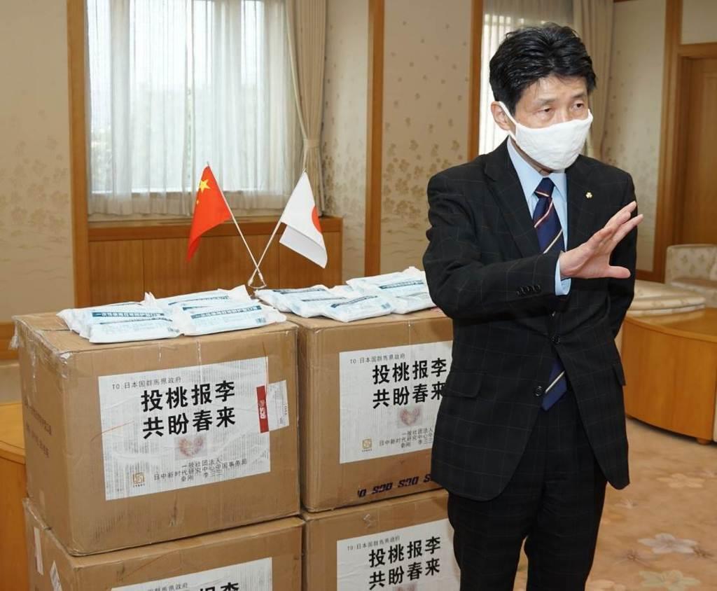コロナ対策支援のマスク2万枚 中国・上海から群馬県に寄贈
