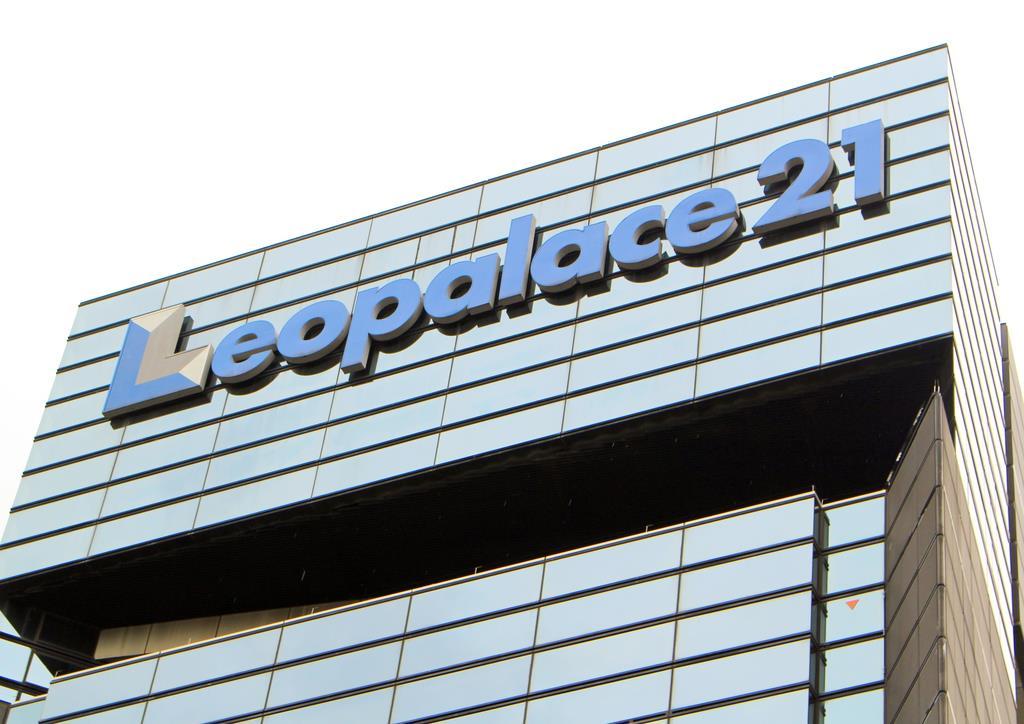 レオパレス社員が感染 名古屋支店、数十人待機