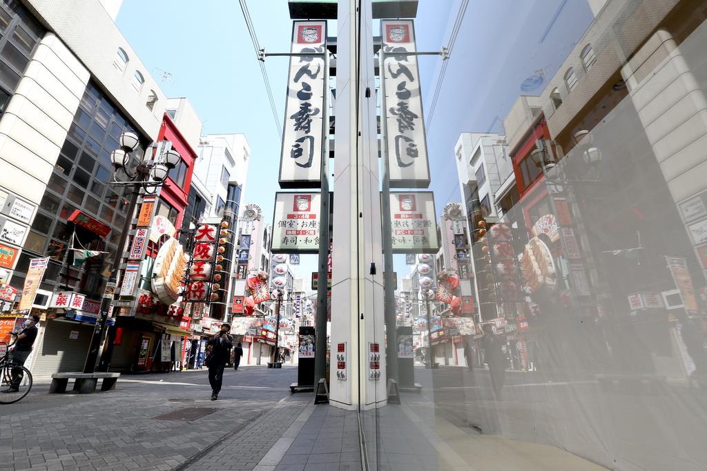 「これまでと違うレベル」92人感染確認の大阪