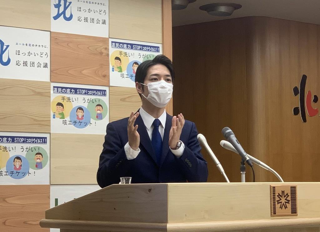 北海道知事「羽田空港で止めて」 移動自粛徹底を国に要請