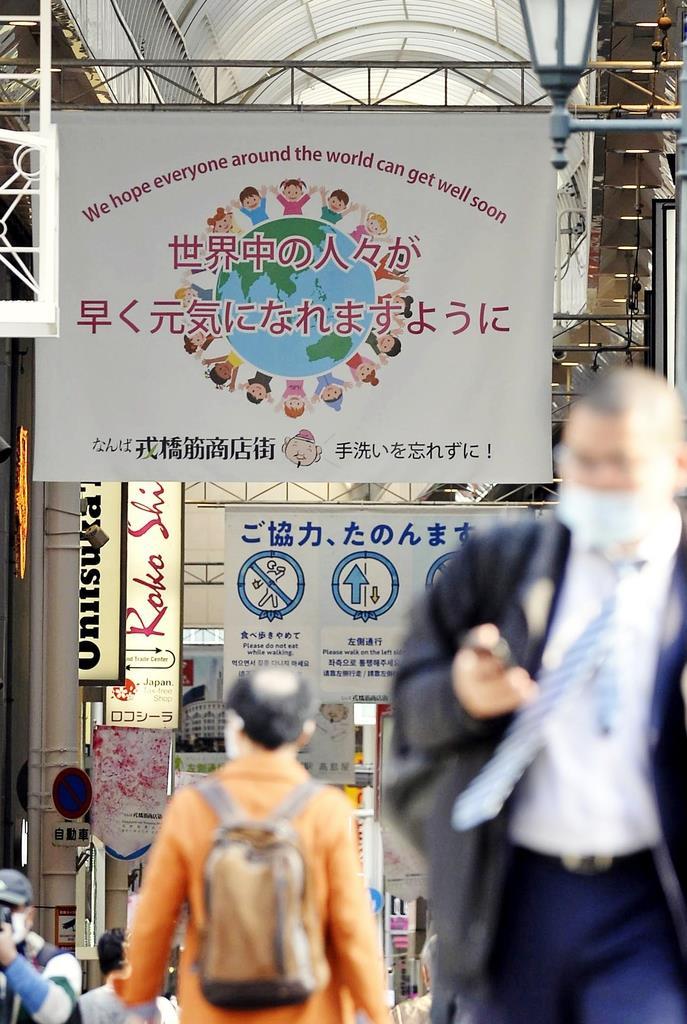 大阪の新型コロナ陽性率、過去最高の27%