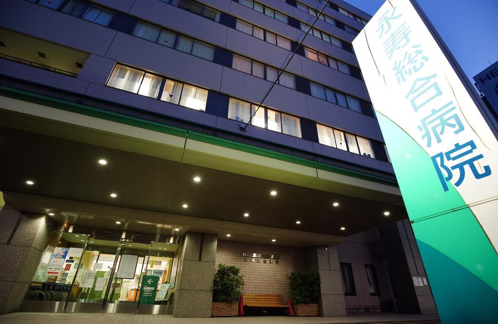 集団院内感染で病院長謝罪 163人感染、20人死亡の永寿総合