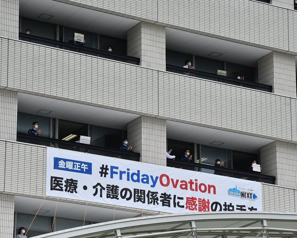 コロナと闘う医療関係者らに感謝の一斉拍手 福岡市長呼びかけ