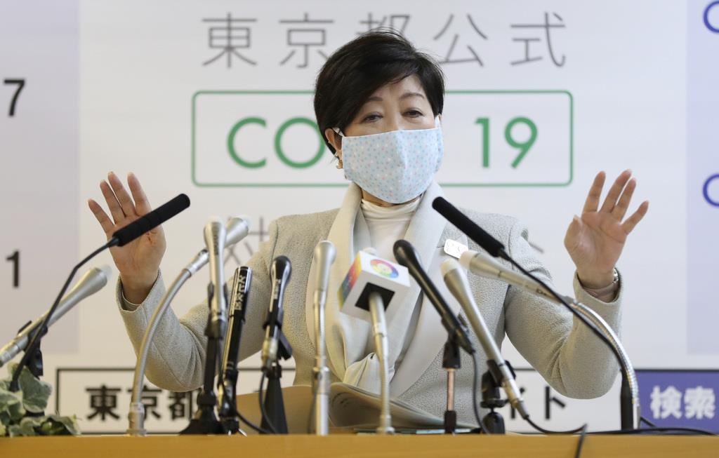 <速報>幅広い業種に休業要請 東京都が対象施設など発表