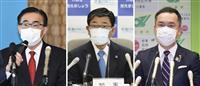 東海3県が独自の緊急宣言 感染拡大一体で抑止 京都は対象追加要請