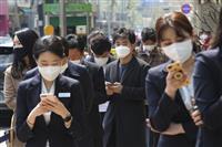 【ソウルからヨボセヨ】韓国式のコロナ対策