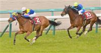 サウンドキアラが優勝 競馬の阪神牝馬ステークス