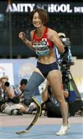 東京パラ500日前 義足のジャンパー中西「世界記録での金メダルを」