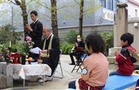 祇園暴走事故から8年 犠牲者の冥福祈り法要