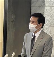 千葉県が14日から休業要請 人減らず「スピード感を」