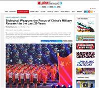 【JAPAN Forwardから】生物兵器開発に注力する中国 モニカ・チャンソリア氏寄…