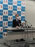 兵庫県警神戸西署 署長・副署長も感染確認