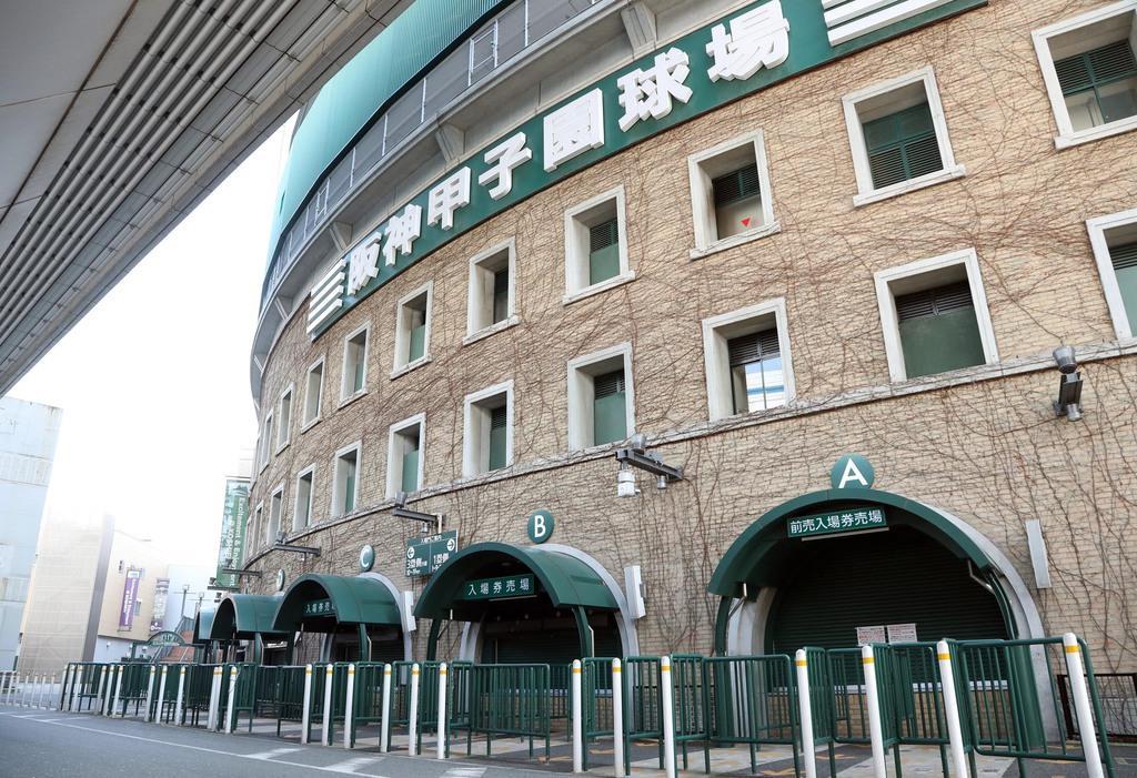 シャッターが下ろされている甲子園球場の入場券売り場=8日午後、兵庫県西宮市
