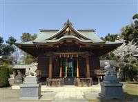 【日本再発見】鉄道と関ジャニファンの聖地~赤羽八幡神社(東京都北区)