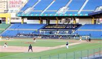 台湾プロ野球が開幕 無観客、感染者出れば中断