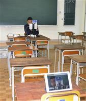 福岡の市立高、始業式もオンライン 休校の生徒支援