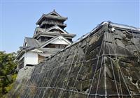 地震から4年 熊本城復旧、「第3の天守」手つかず 宇土櫓は難工事予想