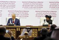 米・タリバンが会談へ 和平合意履行の課題協議