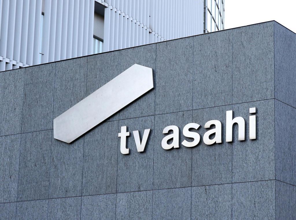 テレビ 朝日 コロナ