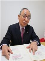【政治デスクノート】幻の「松下新党」 松下幸之助氏の元側近、江口克彦元参院議員が明かす…
