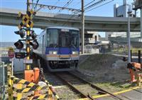 和歌山県が「日本一短い鉄道」事業者になった歴史