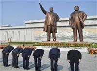 北朝鮮で静かな金主席生誕記念日 韓国総選挙に「北風」はなし