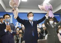 韓国総選挙、文大統領の与党が勝利 新型コロナ追い風