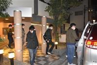 JR神戸駅近くの違法風俗店摘発、中国籍の女2人逮捕