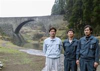石工の技さえ水路橋復旧 熊本地震で被災「通潤橋」19日に記念放水