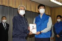 新型コロナで校内の消毒剤を寄贈 青森県LPガス協会