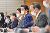 全都道府県に「緊急事態宣言」で茨城県、遊興施設への休業要請も検討