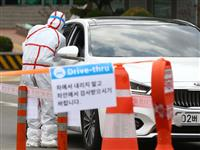 ドライブスルー検査を開始 千葉市、感染リスク軽減