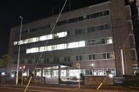 HKT48の元メンバー逮捕 福岡、大麻所持疑い