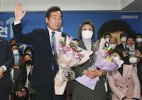 韓国総選挙 次期大統領選に向け始動 圧勝の李洛淵前首相 知日派に期待の半面、党内に強い…