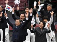 【主張】韓国総選挙 対日硬化に警戒が必要だ