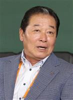 新型コロナ感染の元近鉄監督・梨田昌孝氏、集中治療室から一般病棟へ