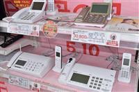迷惑防止機能付き電話機普及へ、栃木県警がキャンペーン 不審電話にも効果期待