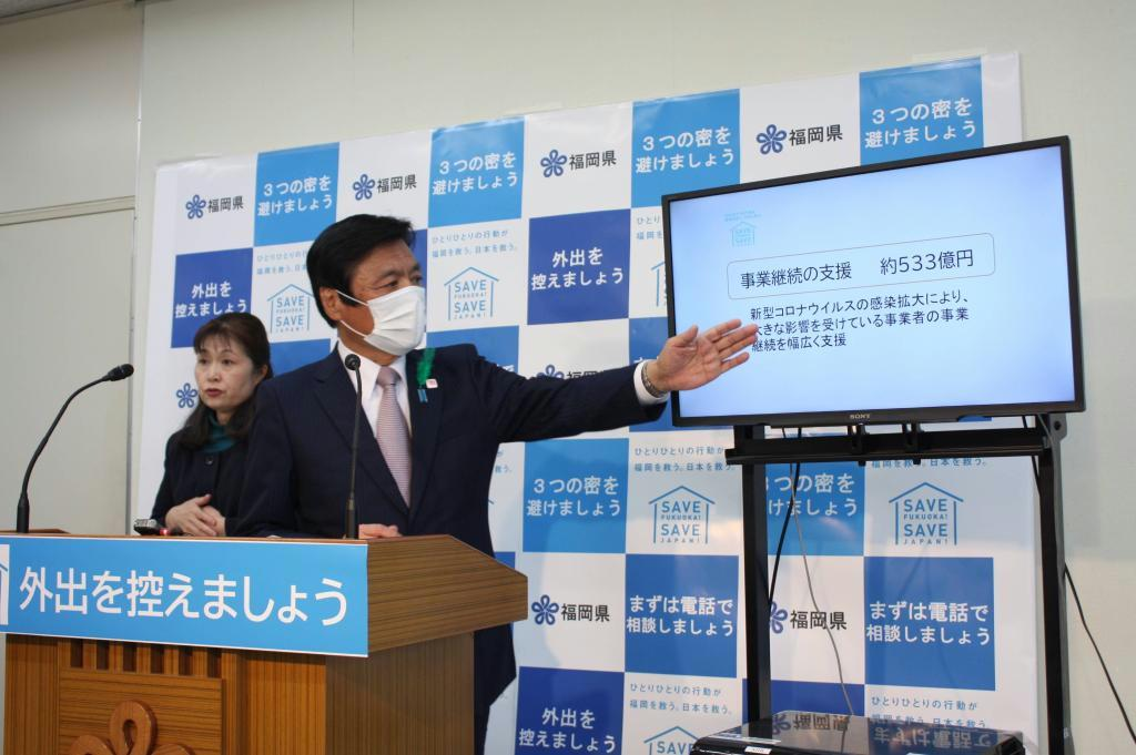 中小企業などへの独自の支援策を発表する福岡県の小川洋知事